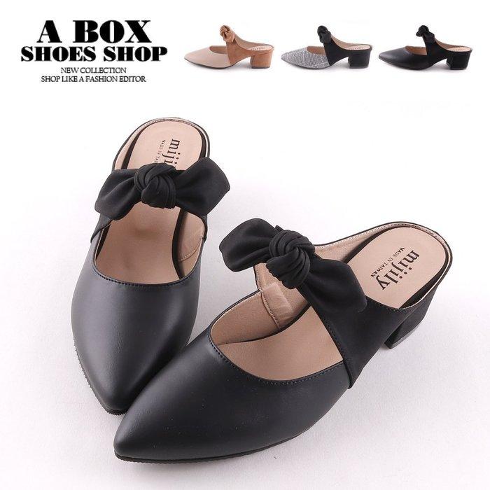 格子舖*【KI220】5.5CM穆勒鞋 優雅氣質絨面蝴蝶結 皮革尖頭粗跟鞋 半包鞋 懶人鞋 MIT台灣製 3色