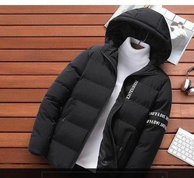 日和生活館 棉衣男韓版潮修身帥氣青少年連帽棉襖休閒加厚冬季外套男S686
