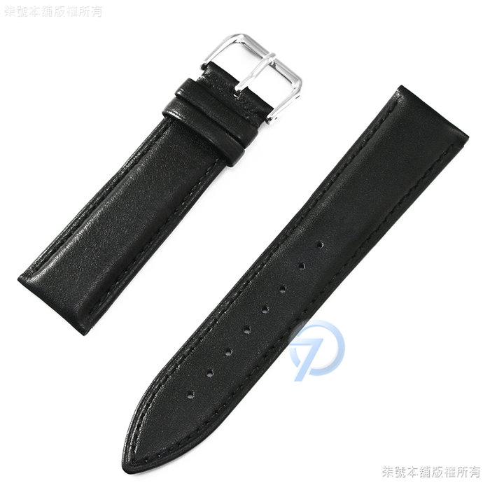 【柒號本舖】通用型真皮錶帶-平滑紋路黑色