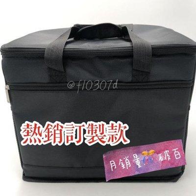 ubereats 工廠訂製26公升保溫袋 可放腳踏板 外送專用