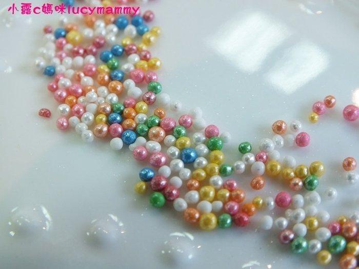 小露c媽咪 加拿大3LSprinkles 食用糖珠LM0009 20g 七彩珍珠色糖珠/1-2mm食用糖珠/裝飾糖珠/彩