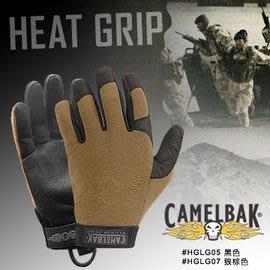 【ARMYGO】CAMELBAK HEAT GRIP CT 手套