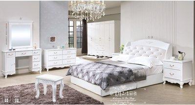 ~*歐室精品傢飾館*~鄉村風格 臥室 傢俱 歐式 典雅 立體 浮雕 皮革 水鑽 床台 櫥櫃 梳妝台 床組 ~新款上市~