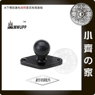 五匹 MWUPP 機車 重機 手機架 導航架 專用配件 菱形 球頭 球體 可共用 RAM Mounts 小齊的家