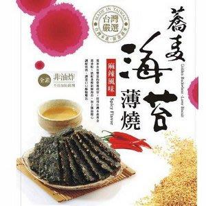橡樹街3號 玉民 黃金蕎麥海苔薄燒-麻辣風味 40g/袋【A12008】(超商限寄10包)