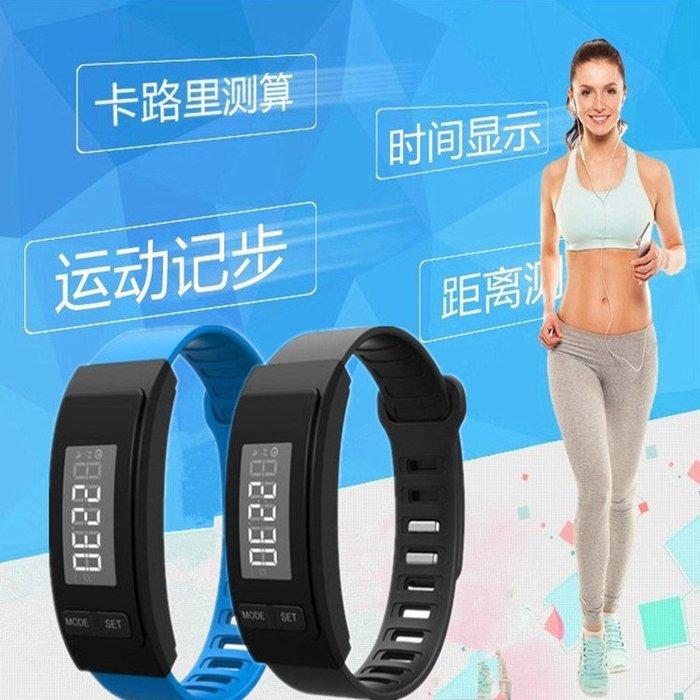 多功能計步器 手環老人走路記步手錶學生跑步運動卡路里路程計算 QM