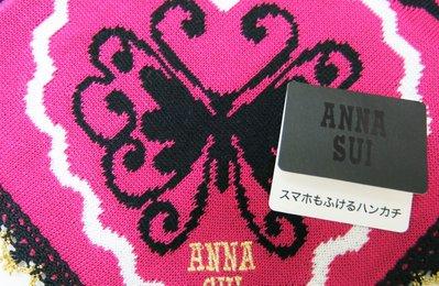 "Debbies World 『Anna Sui 精緻繡花方巾""-蝴蝶桃紅(大) 特價390元郵寄免運!"