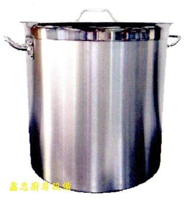 鑫忠廚房設備-餐飲設備:全新1-1-60cm加高特厚五層湯桶高湯鍋含蓋-賣場有-快速爐-工作台-水槽-高湯爐-微晶調理爐