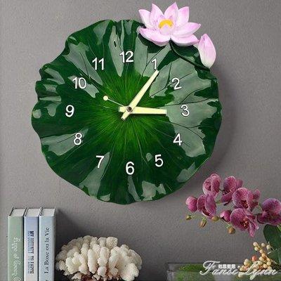 中式創意掛鐘客廳臥室家用掛件靜音壁掛錶現代中國風荷葉立體鐘錶 HM    全館免運
