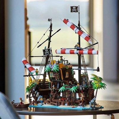 樂高海盜梭魚灣沉船模型 21322男孩子成年大人高難度拼裝積木玩具