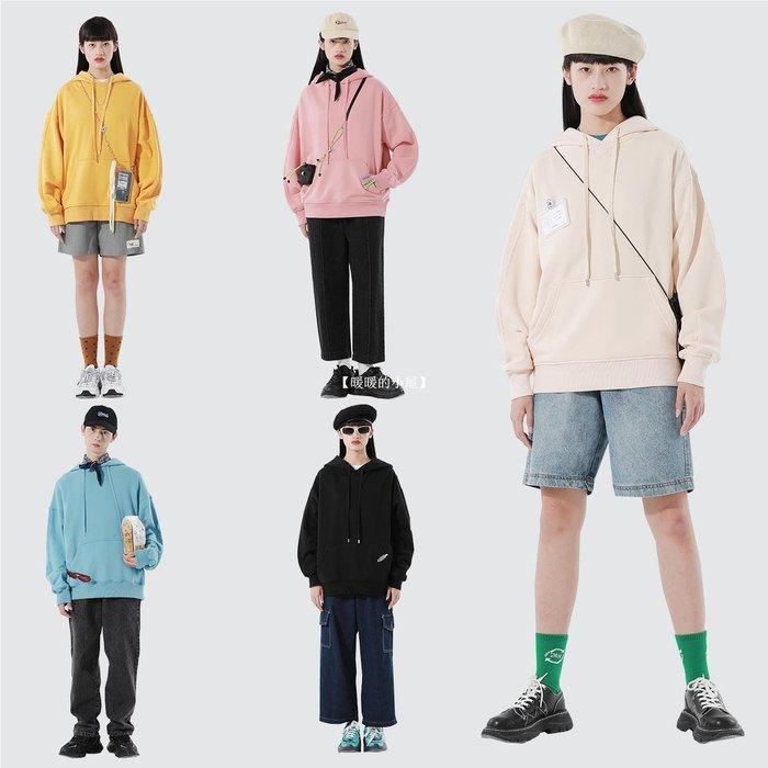 【暖暖的小屋】 PROD獨立設計早秋薄款衛衣女寬松時髦BF風純色套頭連帽情侶裝外套服
