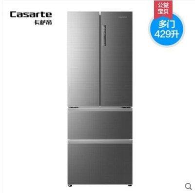 『格倫雅品』Casarte/卡薩帝 BCD-429WDSS 429升變頻風冷無霜四門冰箱