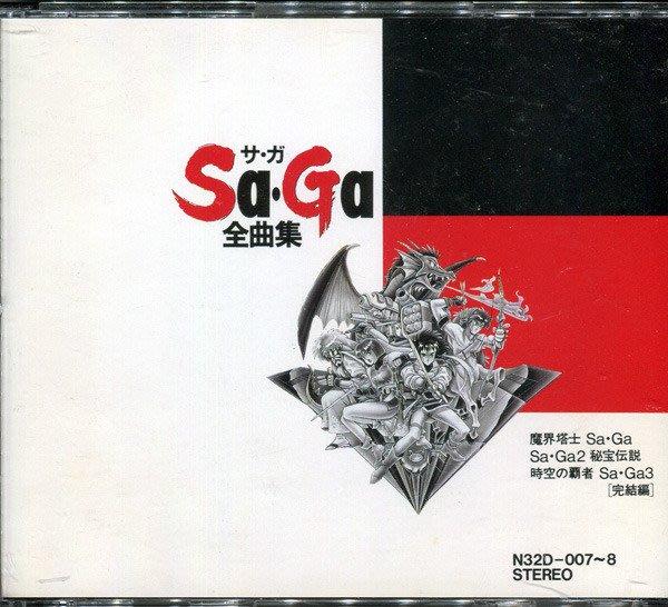 【塵封音樂盒】復活邪神 SAGA 全曲集 All Sounds of SaGa  2CD 日本版