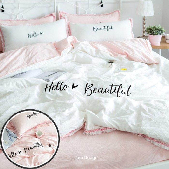【Uluru】歐美法式 綿綿小香風 純棉 床包組 標準雙人四件式床組 棉被套 床包 單人床包組 加大雙人床包組