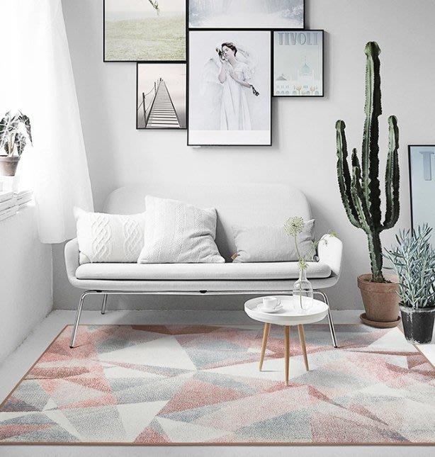 北歐幾何ins風少女心地毯網紅拍照客廳臥室地毯床邊可水洗茶几墊
