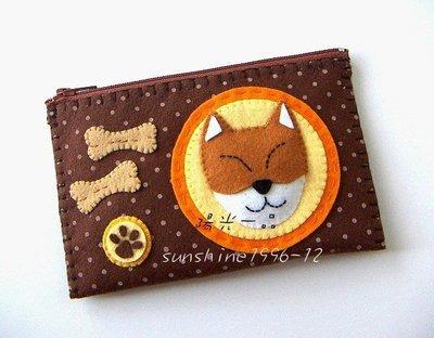 陽光一品~~ 純手工製作~ 不織布系列--可愛柴犬手機袋.零錢包-中-(咖啡.點點)-預購商品