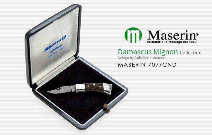 【angel 精品館 】義大利MASERIN Damascus Mignon迷你碳纖柄折刀 / 大馬士革鋼707CND
