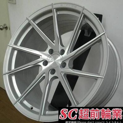 【超前輪業】美國品牌 STANCE SF-01 SF01 旋壓輕量化 19吋鋁圈 5孔114.3 112 前後配