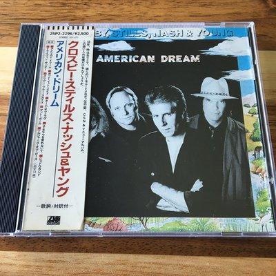 [老搖滾典藏] Crosby, Stills, Nash&Young-American Dream 日版專輯 (盤體細痕, 測試正常)