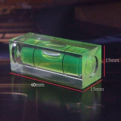 淘趣#釘子 40x15x15mm長方條形水平儀水平泡水平珠五金配件安裝工程平衡方塊