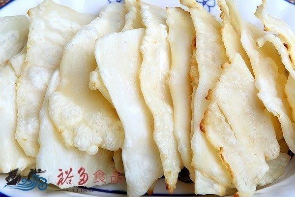 愛饕客【澎湖飛卷片】150g以古法烘焙口感軟嫩,滿滿的鮮甜味!!隨手包!另有魷魚絲