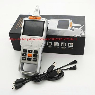 TY100通用遙控檢測編輯器