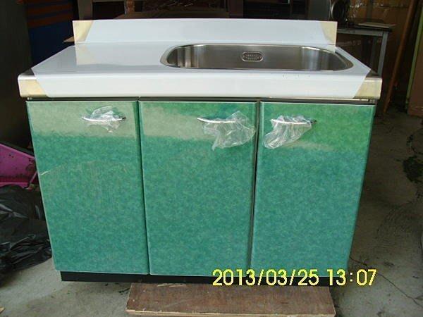 樂居二手家具 全新中古家具賣場 全新流理台 洗手槽 廚房廚具 中古家具買賣 抽油煙機 瓦斯爐