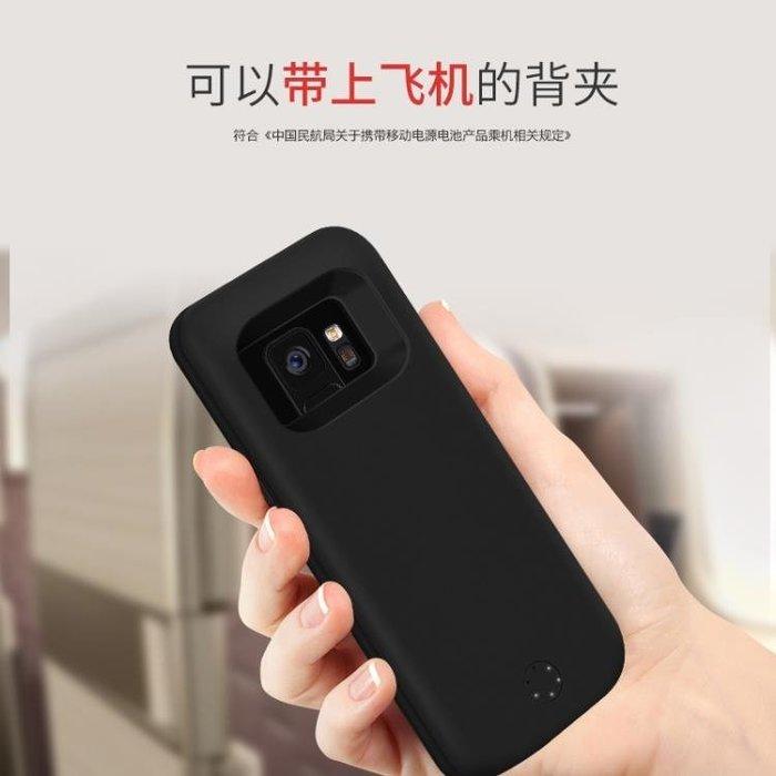 三星S9無線充電寶Note8背夾式電池快充行動電源s9 手機殼超薄沖器