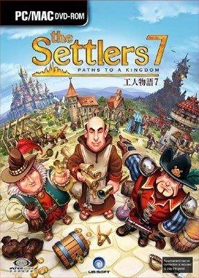【傳說企業社】PCGAME-The Settlers 7:Paths to a Kingdom 工人物語7(中文版)