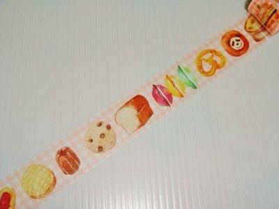 紙膠帶 台灣原創 Ours聯名設計 漢克 每一天的手帳日記 Bakery 分裝100cm