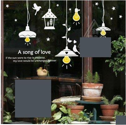 小妮子的家@浪漫電燈壁貼/牆貼/玻璃貼/磁磚貼/汽車貼/家具