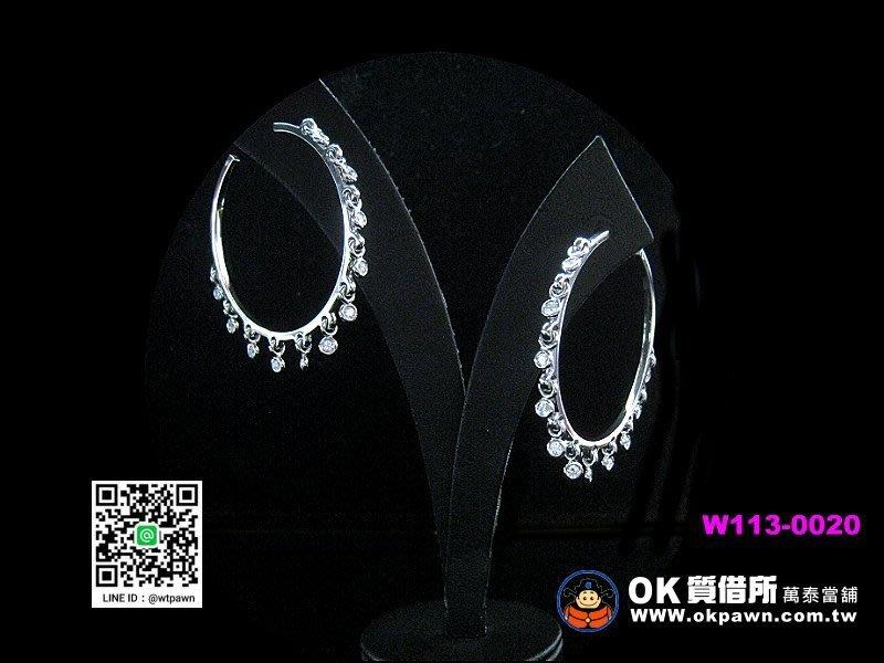 【OK質借所-萬泰當舖】DIOR-COQUIN鑲鑽耳環-還有多款LV及鑽石等你來搶購唷^,^