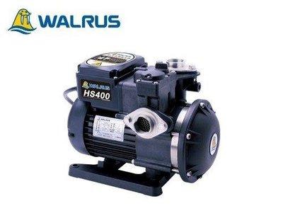 【泵浦五金】HS400 1/2HP靜音不生銹抽水馬達*抽水機*低噪音 非大井TS400