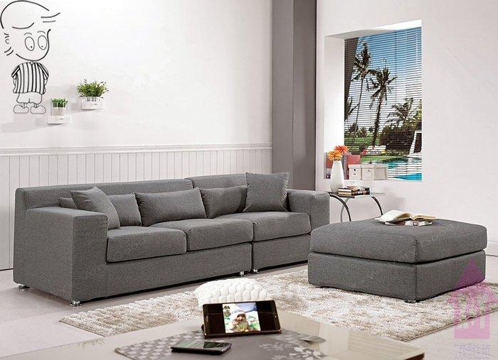 【X+Y時尚精品傢俱】現代沙發系列-米利安 L型布沙發.高級棉麻布.可拆洗.高密度泡棉.摩登家具