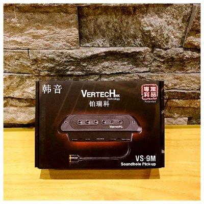 免運費 送導線 VERTECH VS-9M 木吉他 拾音器 民謠吉他 主動式 麥克風 雙系統 收打板 敲擊 可快速拆裝