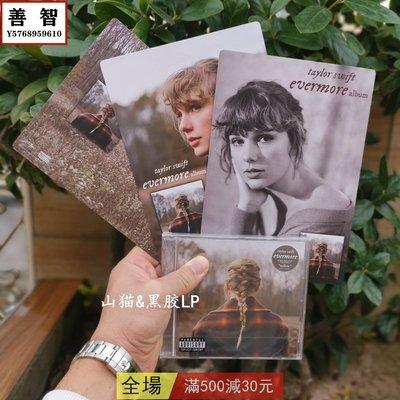 EU現貨 霉霉泰勒Taylor Swift Evermore 豪華版 CD 官方送掛歷 唱片 cd LP【善智】