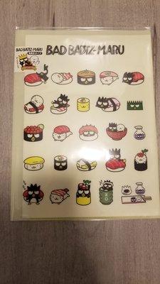 XO(特別版) A4 對摺 快勞  購自日本 A4 size file Bad Badtz Maru Sanrio 交叉窿 酷企鵝