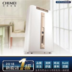 含發票 CHIMEI奇美】12L時尚美型新一級能效節能除濕機(RH-12E0RM)