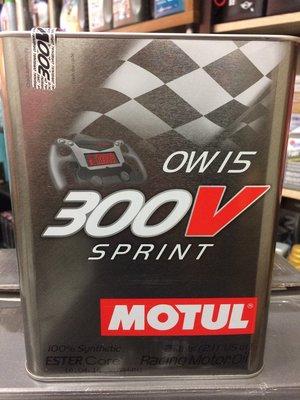 【魔特 MOTUL】300V、0W15、雙酯基全合成機油、2L/ 罐【法國進口】-單買區 台中市