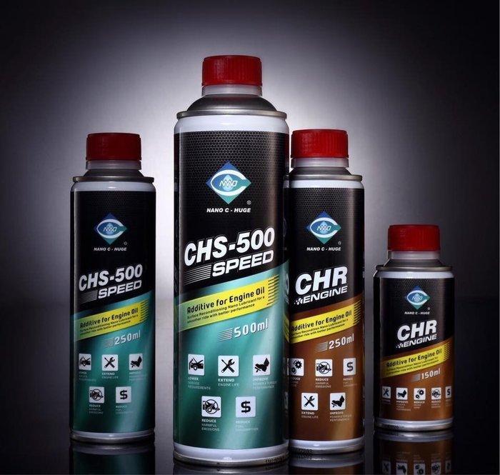 阿勇的店『中區』NANO奈米鎢 IF-WS2 二硫化鎢 奈米強 保護引擎 省油 潤滑 減少抖動 添加劑 抗磨、減震、節能