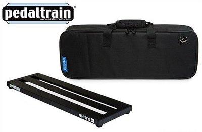 ☆ 唐尼樂器︵☆ Pedaltrain METRO 24 專業效果器板+袋(60.9x20.3公分)(全系列進駐唐尼)
