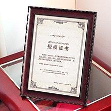 (全店免運)相框證書框掛墻A4a3b5營業執照獎狀~〖新復古時代〗