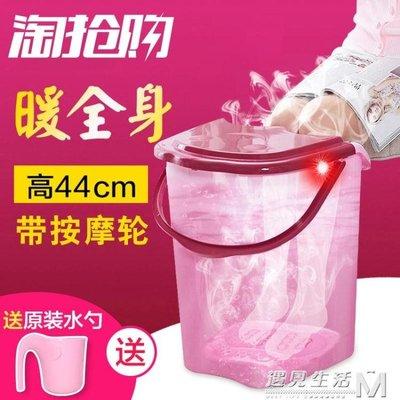 泡腳桶帶蓋塑料加大加高洗腳桶泡腳木桶 家用足浴盆洗腳盆足浴桶  WD  我的拍賣