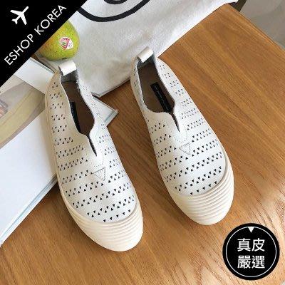 韓國空運【PAZW018】真皮奶油頭沖孔休閒便鞋 依SHOP