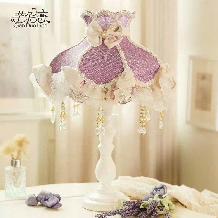 粉紅玫瑰精品屋~韓式卧室温馨田園布藝蕾絲浪漫淺紫色檯燈~