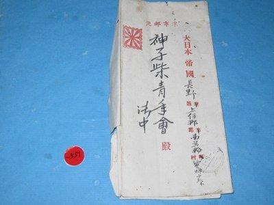 清朝末年,日軍在中國打的日俄戰爭,老信封