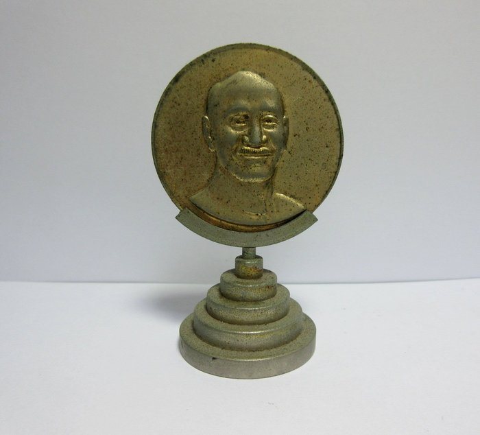 出賣家藏--總統蔣公遺囑紀念章