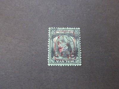 【雲品】日本佔領 馬來西亞 Malaya 1942 Sc N16 Invert Print 倒印 Error MNH 庫號#57428