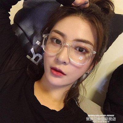 眼鏡框韓版眼鏡框女潮復古圓臉個性超輕金屬平光鏡眼 【免運】