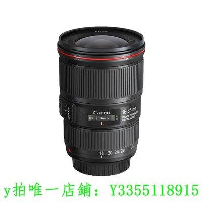 #單反佳能 EF 16-35mm f\/4L IS USM 鏡頭16-35 F4 L 紅圈廣角單反 國行#鏡頭